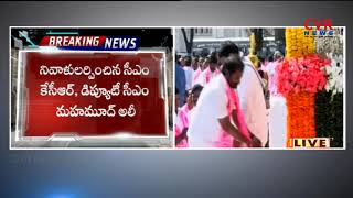 CM KCR Pays Tribute To Telangana Martys At Gun Park | CVR News - CVRNEWSOFFICIAL