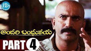 Andari Bandhuvaya Full Movie Part 4    Sharwanand, Padmapriya    Chandra Siddhartha    Anoop Rebens - IDREAMMOVIES