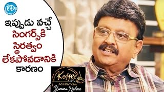 Reason For The Lack of Stability In Present Generation Singers - SPB | Koffee With Yamuna Kishore - IDREAMMOVIES