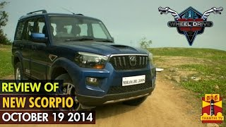 """234 Wheels Drive On 19-10-2014 """"Review Of Mahindra New Scorpio 2014″ – Thanthi tv Show"""