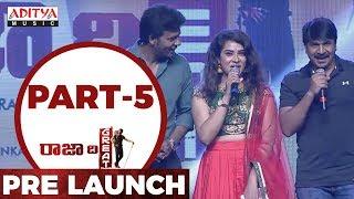 Raja The Great Pre Release Live Part 5 || RaviTeja, Mehreen, Sai Kartheek, Anil Ravipudi - ADITYAMUSIC