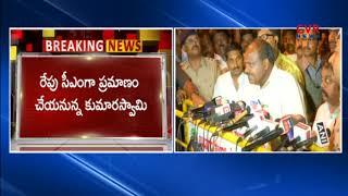CM KCR Speaks To Media After Meeting Deve Gowda and Kumaraswamy In Bangalore | CVR News - CVRNEWSOFFICIAL