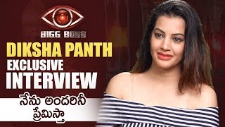 Bigg Boss Contestant Diksha Panth Exclusive Interview | Shares Bigg Boss Experience | TFPC - TFPC
