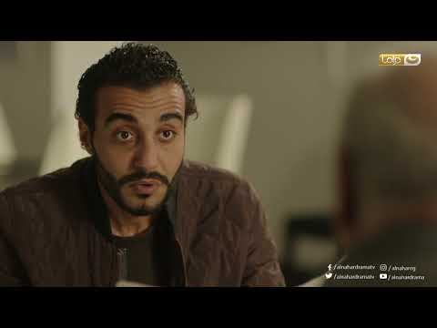 مسلسل شهادة ميلاد - الحلقة الرابعة  والعشرون | Shehadet Melad - Episode 24 - عربي تيوب