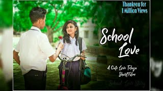School Love | A Cute Telugu Love Story | Telugu Love Shortfilm - YOUTUBE