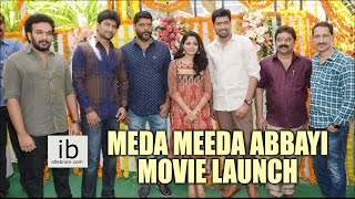 Meda Meeda Abbayi movie launch | Allari Naresh | Nikhila Vimal - idlebrain.com - IDLEBRAINLIVE