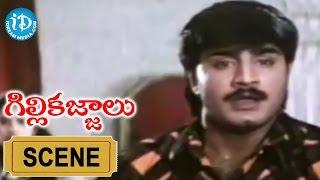 Gillikajjalu Movie Scenes - Srikanth Fires On Meena || Raasi || Muppalaneni Shiva || Koti - IDREAMMOVIES