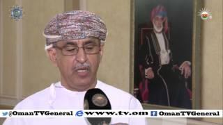 نافذة على عمان | التحديات الديموغرافية