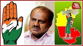 Congress-JDS Win Karnataka, Kumaraswamy To Be Appointed Chief Minster | Karnataka Updates Live - AAJTAKTV