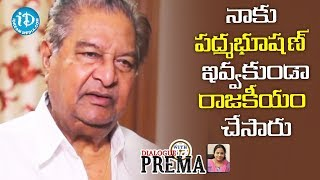 Kaikala Satyanarayana About The Padma Shri Award ||Dialogue With Prema || Celebration Of Life - IDREAMMOVIES