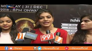 Elite New Year Eve 2019 Event Poster Launching In Hyderabad | Metro Colours | iNews - INEWS