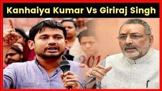 Lok Sabha Election 2019: Kanhaiya Kumar Vs Giriraj Singh, Begusarai - ITVNEWSINDIA
