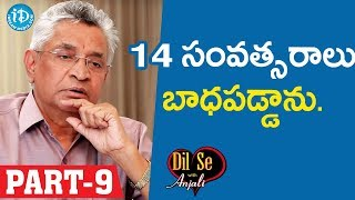 Shantha Biotech Chairman Dr KI Varaprasad Reddy Interview - Part #9 | Business Icons With iDream - IDREAMMOVIES