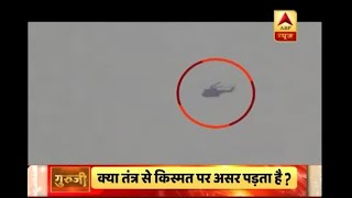 Airspace violation: Pakistan military helicopter spotted SO CLOSE to LOC - ABPNEWSTV