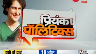 Watch Debate: 2019 Election battle, Is it Parivar Vs Chowkidar? - ZEENEWS
