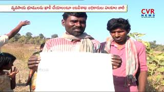Dalit Farmers Protest against Forest Officers | Hookum issued on Dalit Agricultural Lands | CVR NEWS - CVRNEWSOFFICIAL