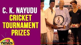 C. K.  Nayudu Distributed Cricket Tournament Prizes In Hyderabad | Mango News - MANGONEWS