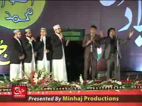 Madad Madad Madad, Madad Ya Rasool Allah PBUH- Urdu Naat by Minhaj Production  The Cause