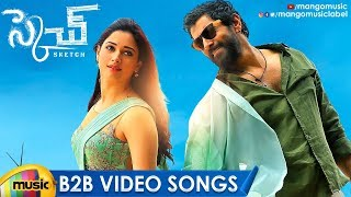 Vikram Sketch Movie Back 2 Back Video Songs | Vikram | Tamanna | Thaman S | Mango Music - MANGOMUSIC