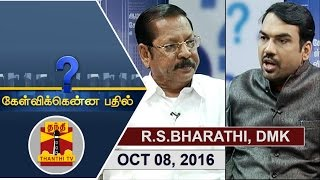 Exclusive Interview with R.S.Bharathi, MP (DMK) – Kelvikku Enna Bathil 08-10-2016 – Thanthi TV Show Kelvikkenna Bathil