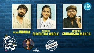 Rama Chakkani Seetha Movie Team Exclusive Interview|| Indhra||Sukrutha||Talking Movies With iDream - IDREAMMOVIES