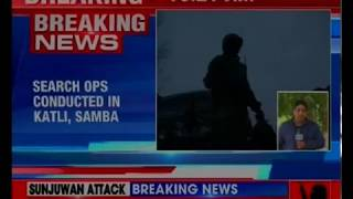 J&K: Search Operation carried out by army in Katli, Samba; local schools to remain closed - NEWSXLIVE