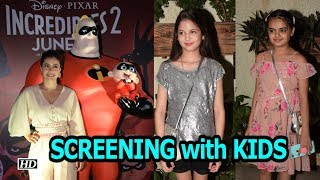 """Incredibles 2"" SCREENING with KIDS - IANSLIVE"