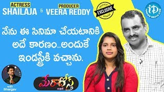 Mera Dost Movie Actress Shailaja & Producer Veera Reddy Full Interview | Talking Movies With iDream - IDREAMMOVIES