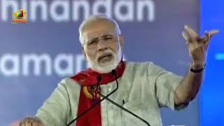 PM Modis speech at IIT Gandhinagar, launch Gramin Digital Saksharta Scheme | Mango News - MANGONEWS