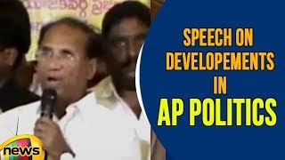 Kodela Shiva Prasad Full Speech On Developements  in AP politics| Mango News - MANGONEWS