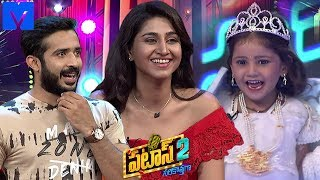 Patas 2 - Pataas Latest Promo - 20th May 2019 - Anchor Ravi, Varshni - Mallemalatv - MALLEMALATV