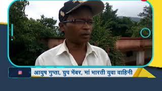 Zee News Mobile Reporter: Maa Bhartiya Yuva Vahini group helps school kids for free - ZEENEWS