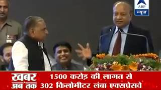 "Mulayam pulls up Akhilesh govt for ""slow pace of work"" in UP - ABPNEWSTV"