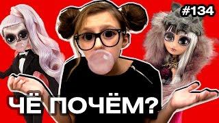 100$ за ZOMBY GAGA в России?! Покупаем новые куклы Монстер Хай и Эвер Афтер в Америке