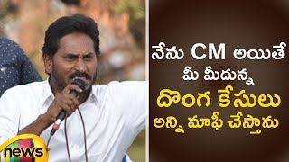 YS Jagan Special Promise To AP People | Jagan Roadshow In Tirupati | 2019 AP Elections | Mango News - MANGONEWS