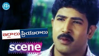 Illalu Priyuralu Movie Scenes -  Divya Unni Search A Job To venu || Venu - IDREAMMOVIES