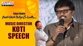 Koti Speech @ Neetho Edho Cheppalane Undi Song Launch Press Meet | R.P.Patnaik | Satya Yamini - ADITYAMUSIC