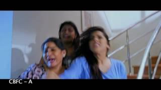 Rani Gari Bangla 30sec trailer 1- idlebrain.com - IDLEBRAINLIVE
