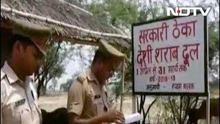 जहरीली शराब से कानपुर में 10 लोगों की मौत, दुकान मालिक पर केस - NDTVINDIA