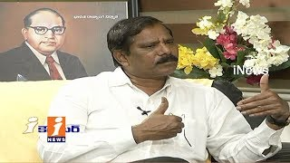 SC Corporation Chairman Jupudi Prabhakar Exclusive Interview | iCounter | iNews - INEWS