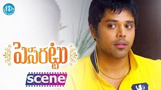 Pesarattu Movie Scenes - Prathap Goes To Bhavana's House || Nandu, Nikitha Narayan - IDREAMMOVIES