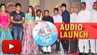 UNCUT: 'Chal Chal Gurram' Audio Launch  | Lehren Telugu - LEHRENTELUGU