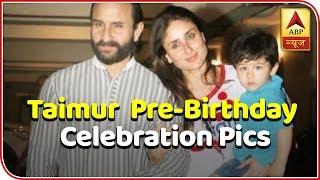Taimur Ali Khan Pre Birthday Celebration Pics - ABPNEWSTV
