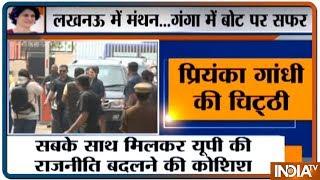 Priyanka Gandhi Vadra arrives at party office in Lucknow - INDIATV