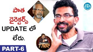 Director Sekhar Kammula Interview Part #6 || Frankly With TNR || Talking Movies with iDream - IDREAMMOVIES