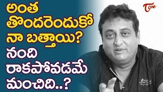 Star Comedian Blames TDP Government - TELUGUONE