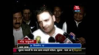 नरेंद्र बाहुबली: मोदी मैजिक से फायर गुजरात में  बीजेपी सर्कार - AAJTAKTV