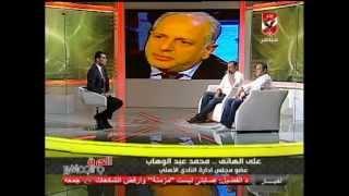 فيديو| عبد الوهاب يزف خبر سعيد لجماهير الأهلي العظيمة