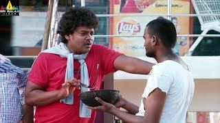B Tech Babulu Comedy Trailer | Telugu Movie Trailers 2017 | Nandu, Srimukhi | Sri Balaji Video - SRIBALAJIMOVIES