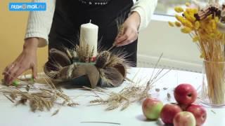 Как сделать композицию из сухоцветов
